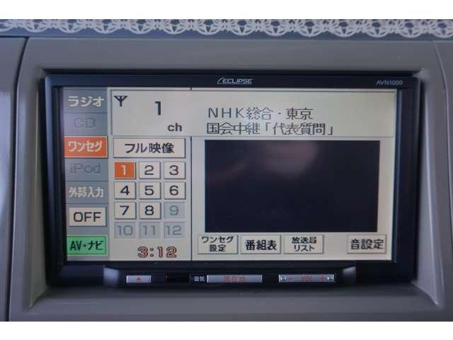 X スマートキー バックカメラ 社外ナビ 地デジTV CVT(18枚目)