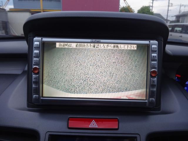 ホンダ オデッセイ M純正DVDナビBカメラETCコーナーセンサーCDMD