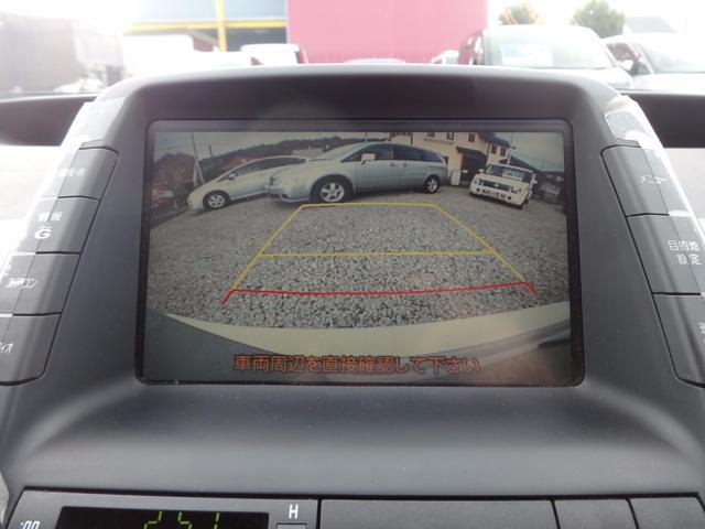 トヨタ プリウス S HDDナビBカメラETCキーレスリアフィルムCDMSV