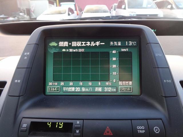 トヨタ プリウス S 後期型 ETC キーレス CD