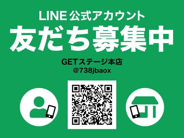 最寄駅からの送迎も可能!日本全国へ愛車をお届け!ご来店前に事前にご連絡頂けますと、スムーズにご案内できます。親切・安心・丁寧をモットーにご案内!