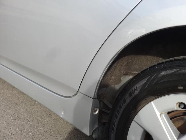 JAAA認定のGoo鑑定加盟店!安心な良質車が勢揃い 高速道路、一般道当社入庫時20km走行テスト完了車!!