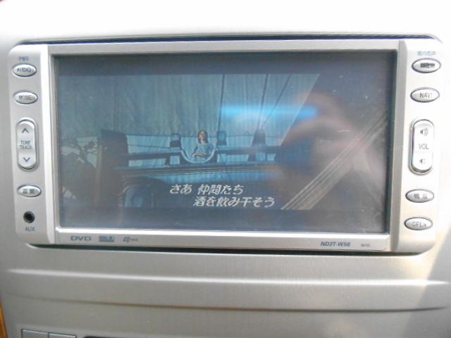 トヨタ アルファードG AS 対面シート ETC Tチェーン MD DVD Bカメラ