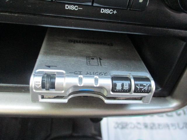 ベースグレード ETC CD キーレス Tベルト交換済(33枚目)