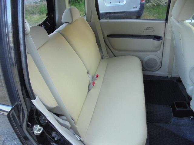 「三菱」「eKワゴン」「コンパクトカー」「千葉県」の中古車23