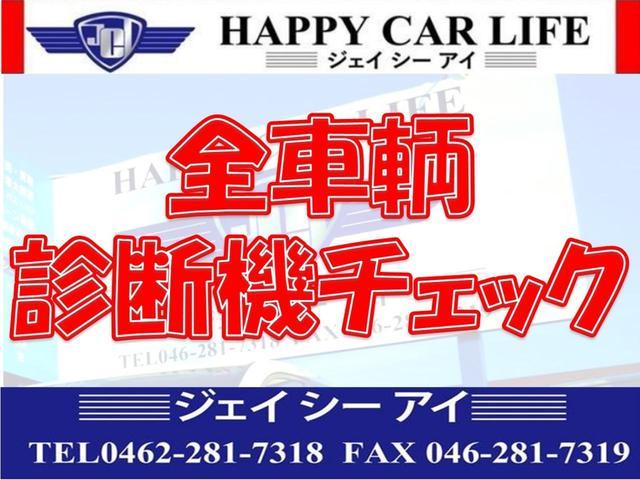 ジェイシーアイはアットホームなお店です☆初めてお車のご購入をご検討されてる方や、女性のお客様でも安心してご来店、お問合せくださいね☆女性スタッフ在中です!