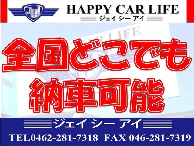 価格以上の品質!!低価格のお車でもお客様に「安心・快適」のカーライフをお届けしています☆なるべくお客様のご要望にお応えできるよう勉強させていただいてます。ぜひジェイシーアイをお使いください!