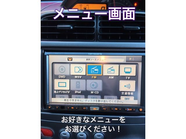 4WD R ターボ HDDナビTV HID シートヒーター(13枚目)