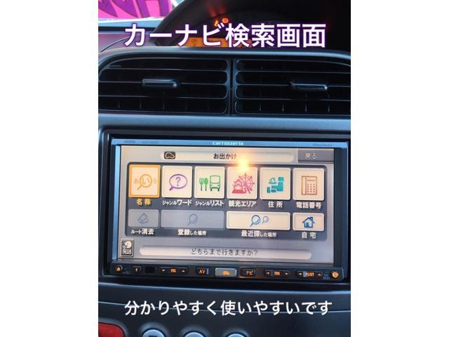 4WD R ターボ HDDナビTV HID シートヒーター(14枚目)
