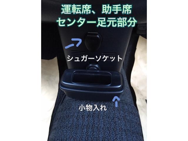 4WD R ターボ HDDナビTV HID シートヒーター(19枚目)