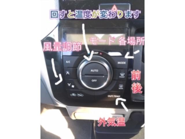 XS 左パワースライド HIDスマートキー プッシュスタート(5枚目)