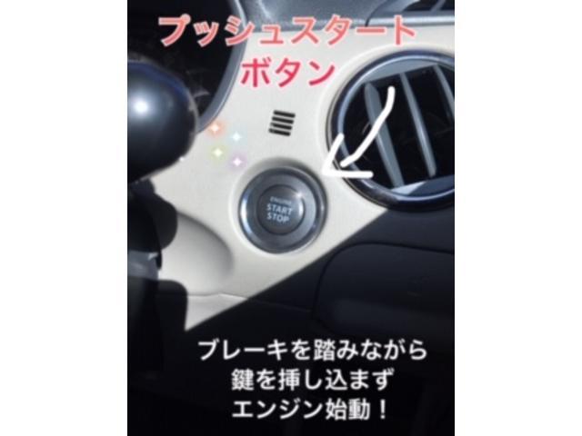 XS 左パワースライド HIDスマートキー プッシュスタート(7枚目)