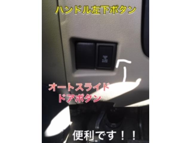 XS 左パワースライド HIDスマートキー プッシュスタート(8枚目)