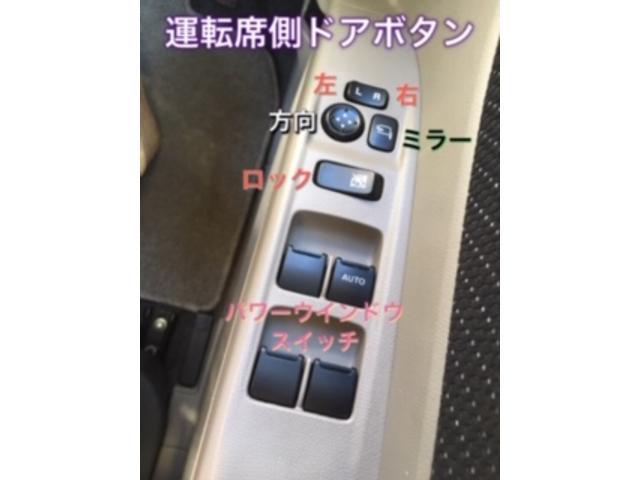 XS 左パワースライド HIDスマートキー プッシュスタート(10枚目)