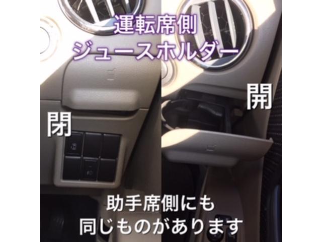 XS 左パワースライド HIDスマートキー プッシュスタート(11枚目)