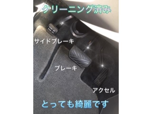 XS 左パワースライド HIDスマートキー プッシュスタート(13枚目)