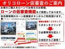 ホンダ シティ CEフィット キャブ車 F5マニュアル