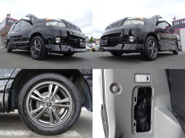 トヨタ ヴォクシー Z 煌II 保証付 左側電動スライドドア HDDナビ
