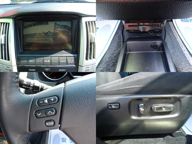 トヨタ ハリアー 240G Lパッケージ 1年保証 22AW 新品タイヤ