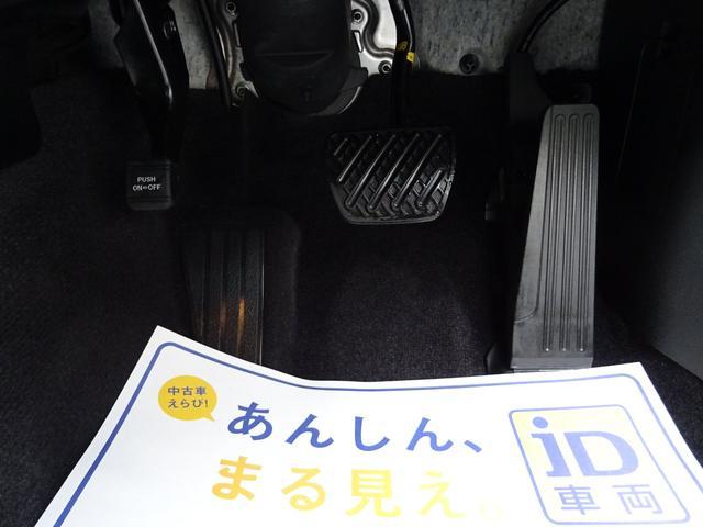 「日産」「スカイライン」「セダン」「千葉県」の中古車43