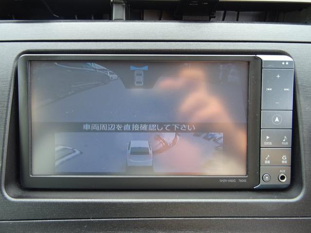 「トヨタ」「プリウス」「セダン」「千葉県」の中古車47
