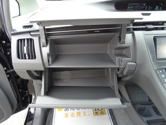 「トヨタ」「プリウス」「セダン」「千葉県」の中古車60