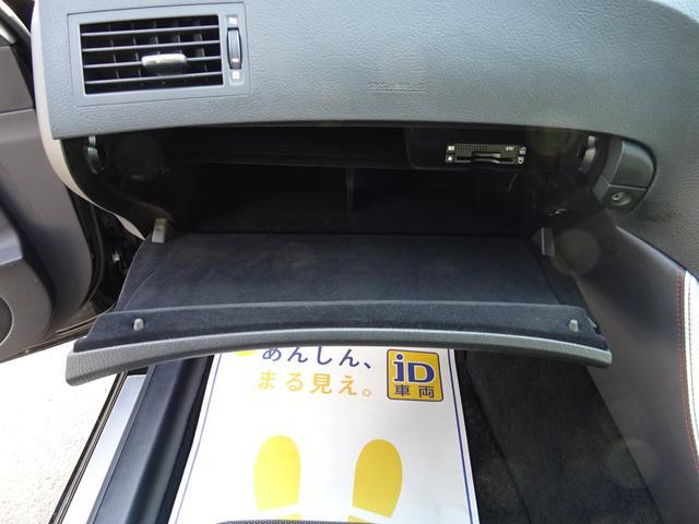 「レクサス」「GS」「セダン」「千葉県」の中古車56