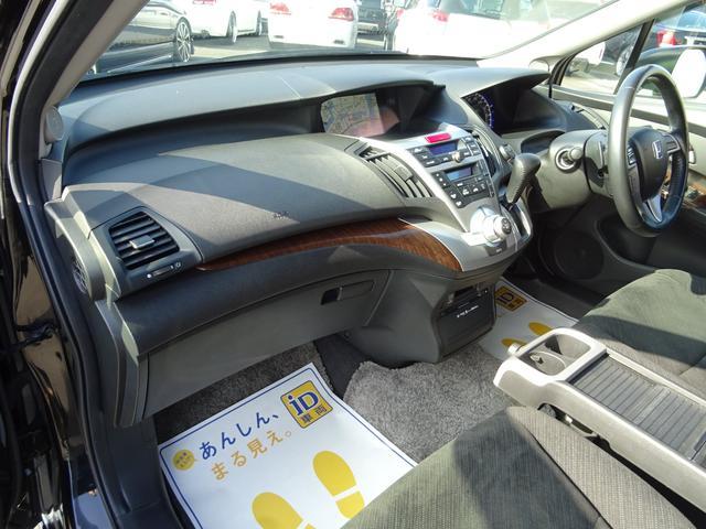 MX・エアロパッケージ 1年保証 新品ロクサーニ19AW テイン車高調 HDDナビ フルセグTV 社外グリル 柿本マフラー パドルシフト スマートキー Bカメラ ミュージックサーバー DVD再生可 新品タイヤ ETC(54枚目)