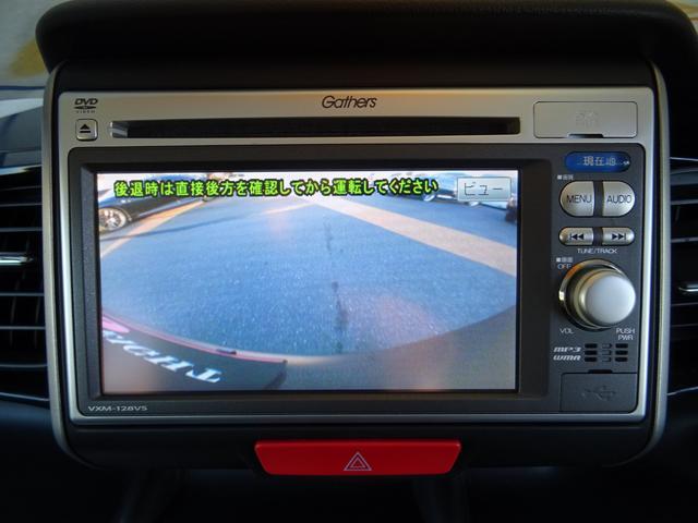 G・Lパッケージ 1年保証 パワースライド 純正メモリーナビ Bカメラ ETC ワンセグTV DVD再生可 取説記録簿 14AW HIDライト リアウイングスポイラー スマートキー Pスタート ベンチシート(24枚目)