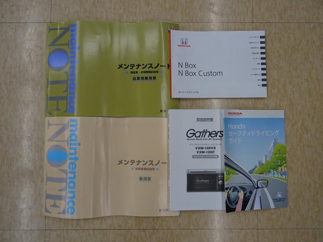 G・Lパッケージ 1年保証 パワースライド 純正メモリーナビ Bカメラ ETC ワンセグTV DVD再生可 取説記録簿 14AW HIDライト リアウイングスポイラー スマートキー Pスタート ベンチシート(63枚目)