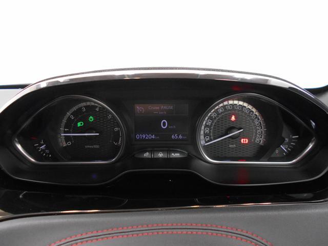 プジョー プジョー 208 GTi 1オナ 禁煙 記録簿 純正HID 社外フルセグナビ