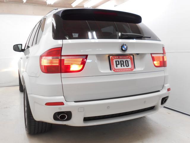 BMW BMW X5 3.0si Mスポーツパッケージ 7人乗り 純正20AW