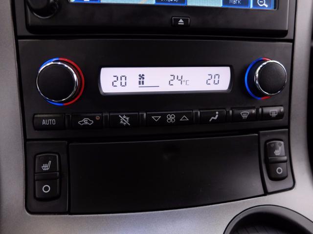 シボレー シボレー コルベット クーペ 正規D車 社外リアタワーバー 強化スタビライザー