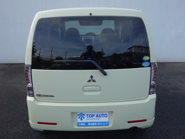 三菱 eKワゴン GS 電動スライド 4速AT キーレス ABS