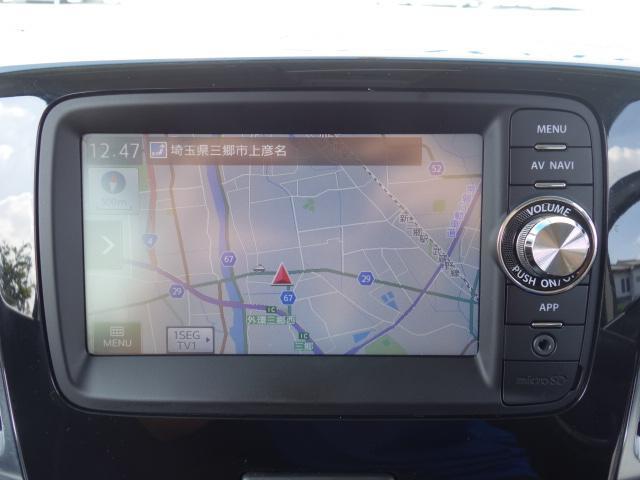 スズキ スペーシアカスタム TS ターボ スマフォ連携ナビ Bカメラ 両側パワースライド
