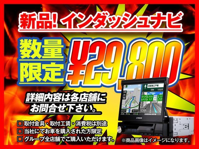 日産 モコ X バックカメラ スマートキー プッシュスタート 1年保証付
