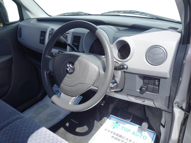 「スズキ」「ワゴンR」「コンパクトカー」「埼玉県」の中古車23