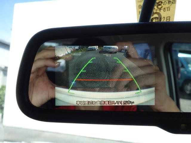 G フルセグナビ ETC バックカメラ HIDライト 保証付(18枚目)