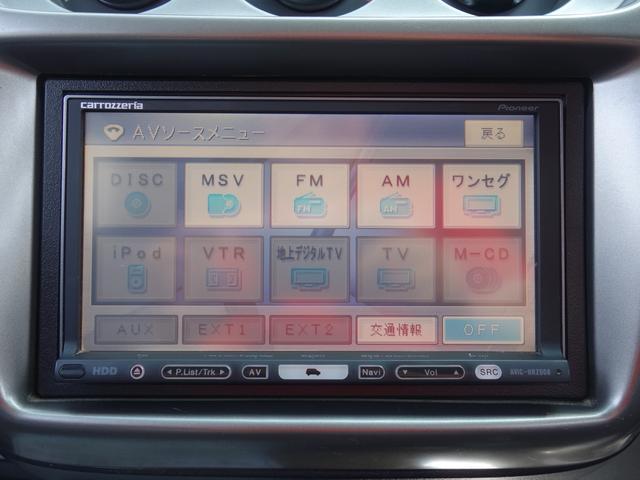 M 後期型 HDDナビ ワンセグ DVD再生 ETC キーレス 修復席無し 保証付(15枚目)