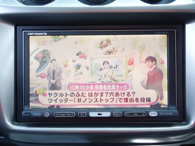 M 後期型 HDDナビ ワンセグ DVD再生 ETC キーレス 修復席無し 保証付(16枚目)