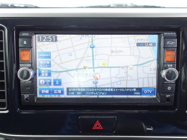 ハイウェイスター X Vセレクション+セーフティII メモリーナビ フルセグ Bluetooth ドライブレコーダー ETC アラウンドビューモニター パワースライド レーダーブレーキサポート(14枚目)