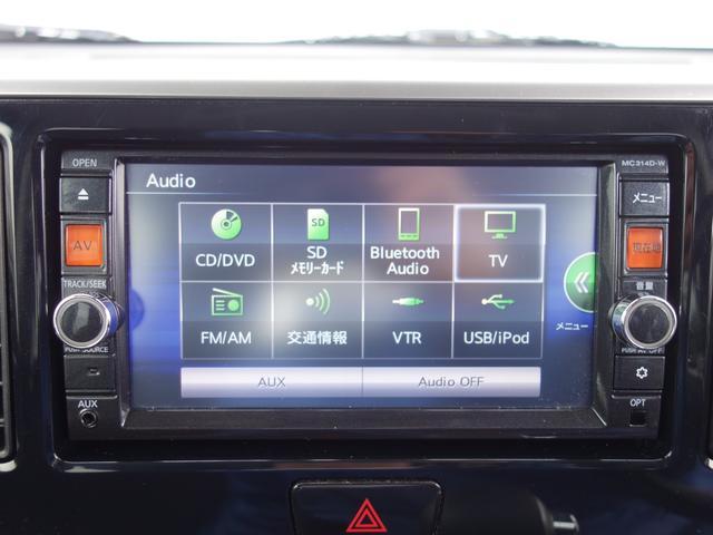 ハイウェイスター X Vセレクション+セーフティII メモリーナビ フルセグ Bluetooth ドライブレコーダー ETC アラウンドビューモニター パワースライド レーダーブレーキサポート(15枚目)