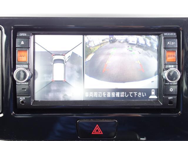ハイウェイスター X Vセレクション+セーフティII メモリーナビ フルセグ Bluetooth ドライブレコーダー ETC アラウンドビューモニター パワースライド レーダーブレーキサポート(17枚目)