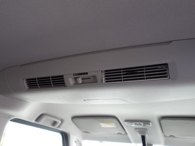 ハイウェイスター X Vセレクション+セーフティII メモリーナビ フルセグ Bluetooth ドライブレコーダー ETC アラウンドビューモニター パワースライド レーダーブレーキサポート(23枚目)