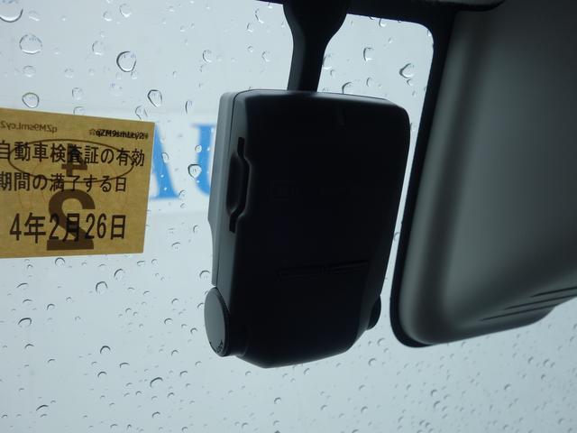 ハイウェイスター X Vセレクション+セーフティII メモリーナビ フルセグ Bluetooth ドライブレコーダー ETC アラウンドビューモニター パワースライド レーダーブレーキサポート(25枚目)