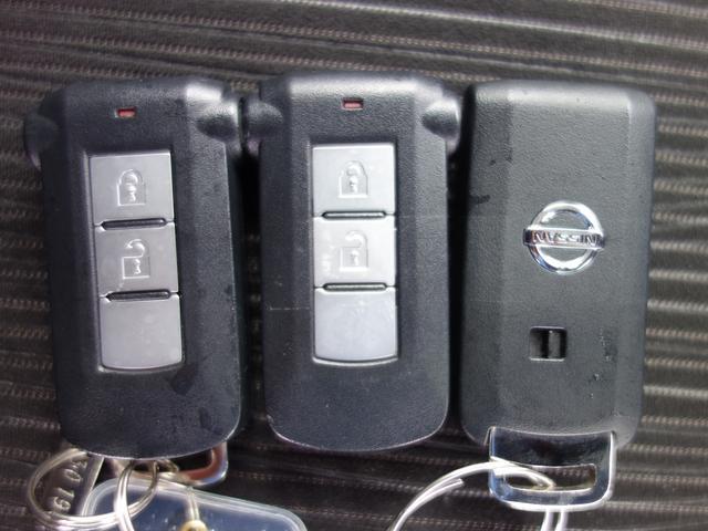 ハイウェイスター X Vセレクション+セーフティII メモリーナビ フルセグ Bluetooth ドライブレコーダー ETC アラウンドビューモニター パワースライド レーダーブレーキサポート(30枚目)