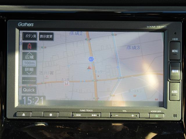 【安心の軽自動車専門店】 当店は軽自動車の専門店になっておりますので、細かな部分まで熟知したアドバイザー在籍!