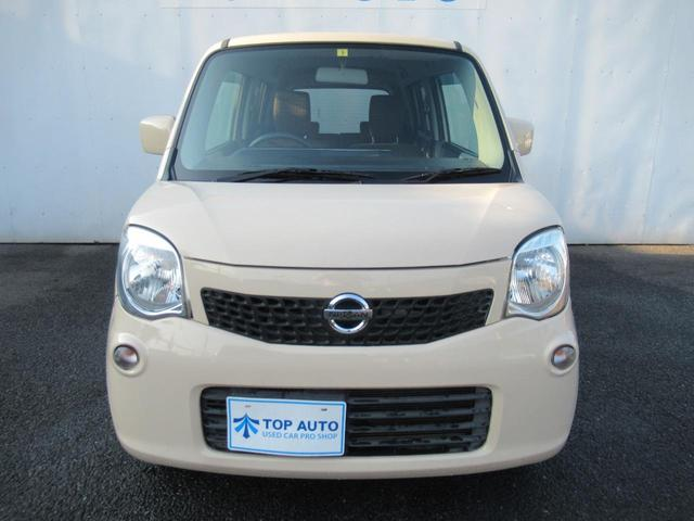 【コンディションノートを開示】 当店では修復歴を偽って販売する事はありません!!第三者機関にてしっかりと査定されたお車のみ展示しております。