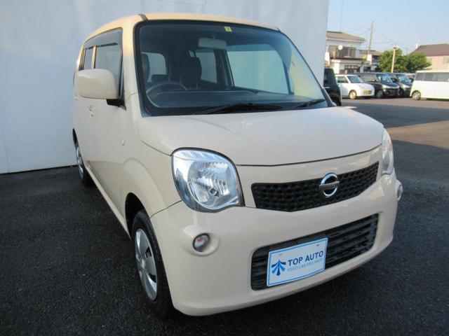 東京外環自動車道【三郷西IC】より3分!千葉・市川・船橋方面の方も外環道が開通した為、1本でご来店頂けます!電車でお越しの方は新三郷駅(武蔵野線)までお越し頂ければ、お迎え可能ですので御連絡願います♪