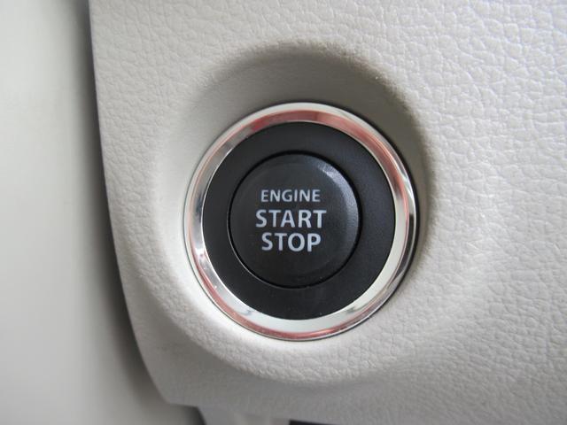 L 修復歴無し シートヒーター レーダーブレーキサポート 誤発進抑制機能 前後ドライブレコーダー スマートキー プッシュスタート 盗難防止装置 横滑り防止 タイミングチェーン(34枚目)